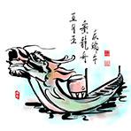 dragon-boat-festival-2012_ink-painting-1-021114-ykwv1