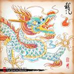 dragon-drawing_3c-021114-ykwv1