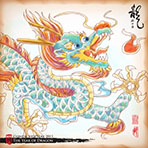dragon-drawing_3c-021114-ykwv1