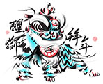 lion-dance-ink-painting_4-021114-ykwv2