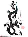 dragon-ink-painting_10-021114-ykwv1