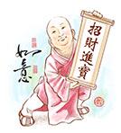 little-monk_1b-021114-ykwv1