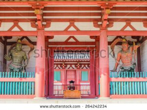 stock-photo-gatekeeper-giants-at-shitennoji-temple-osaka-japan-264242234