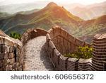 stock-photo-china-jinshanling-the-great-wall-606656372