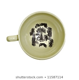 tea-leaves-cup-slight-resemblence-260nw-11587114